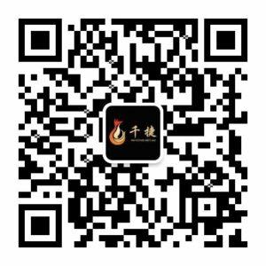 千捷微信二维码